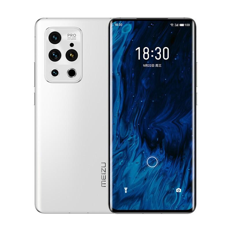 MEIZU 魅族 18s Pro 5G智能手机 8GB+128GB