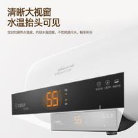 Vanward 万和 E80-CQ1C1-20 电热水器 80升