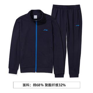 LI-NING 李宁 运动套装男春秋季卫衣卫裤运动外套长裤跑步休闲运动服两件套