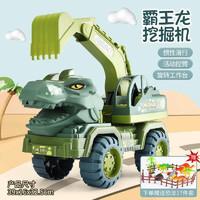 Yu Er Bao 育儿宝 霸王龙惯性工程车【3只恐龙+恐龙蛋1颗+树1棵】