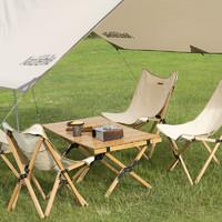 Naturehike 挪客户外 NH19JJ008 实木折叠椅