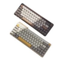 MIIIW 米物 ART系列 秋日之阳 68键 2.4G蓝牙 多模无线机械键盘 灰白色 G黄Pro轴 混光