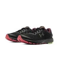 24日0点:UNDER ARMOUR 安德玛 Charged Escape 3 BL Chroma 3025152 女子跑步鞋