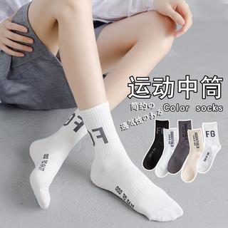 YUZHAOLIN 俞兆林 袜子女士黑色高筒袜纯5双装
