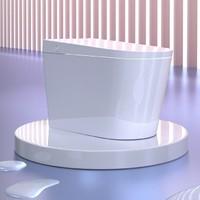 SUPOR 苏泊尔 SUSZN6013-MZ 虹吸式智能马桶