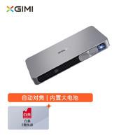 XGIMI 极米 New Z4 Air 便携投影机 深空灰