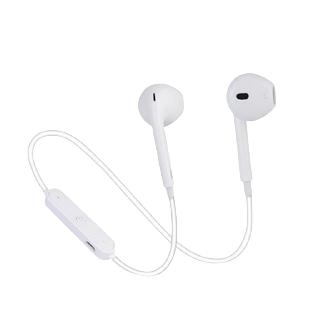 运动蓝牙耳机