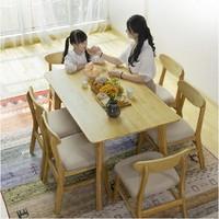YUANYOU 元优 纯实木单桌 1.2m