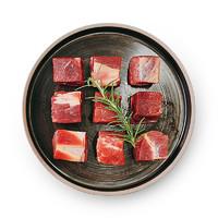 HITOMORROW 大希地 九一精修牛腩250g*4份 精修部位肉 纤维细腻 口感醇厚 调味更易烹煮 轻微腌制 新老包装规格随机发