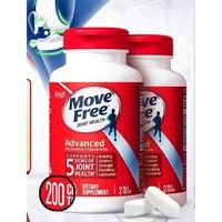 PLUS会员:Move Free 益节 氨糖软骨素 200粒*2瓶