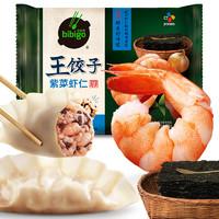 23日0点、PLUS会员:bibigo 必品阁 紫菜虾仁王饺子 350g