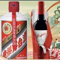 直播专享:MOUTAI 茅台 53度五星茅台500ml+奔富Max's葡萄酒750ml 组合套装