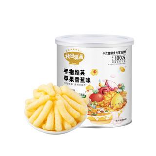 秋田满满手指泡芙苹果香蕉味40g*1罐
