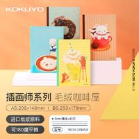 KOKUYO 国誉 插画师系列设计本 A5/40页无线装订本 毛绒咖啡屋 4本装