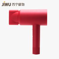 JIWU 苏宁极物 电吹风机家用恒温负离子护发2000w大功率小巧便携冷热风三档低噪