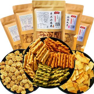 零食网红手工 小麻花+锅巴+拉面丸子 甜辣+烧烤+海苔(发6袋)
