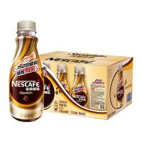 Nestlé 雀巢 即饮咖啡丝滑拿铁 268ml*15瓶