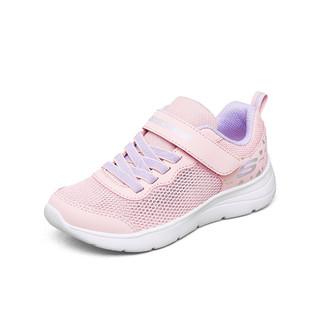 SKECHERS 斯凯奇 女童魔术贴运动鞋大童网面舒适透气跑步鞋休闲运动鞋