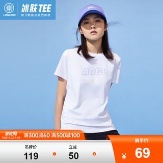 ANTA 安踏 冰肤科技短袖T恤女装2021夏季冰氧吧健身跑步透气休闲运动T恤
