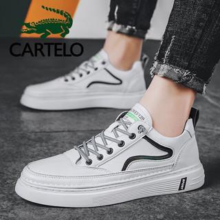 CARTELO 卡帝乐鳄鱼 休闲鞋男鞋简约轻质百搭板鞋日常休闲跑步运动鞋子男 10007 米白 40
