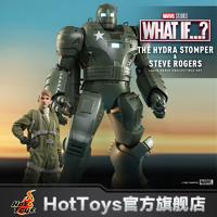 Hot Toys 狂热玩具 预定定金HotToys九头蛇践踏者史蒂夫罗杰斯1:6半可动人偶单套装
