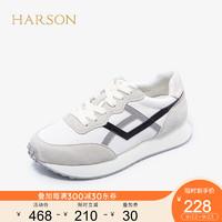 HARSON 哈森 2021春秋新款女运动鞋系带厚底跑步鞋圆头百搭平底休闲鞋 HC11606 38