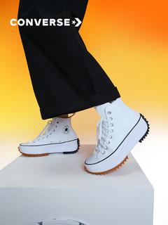 CONVERSE 匡威 官方 Run Star Hike 厚底帆布小白鞋运动鞋 166799C