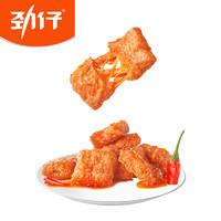 JINZAI 劲仔 手撕素肉(韩式烧烤味)20包湖南特产劲仔手撕肉干豆干即食