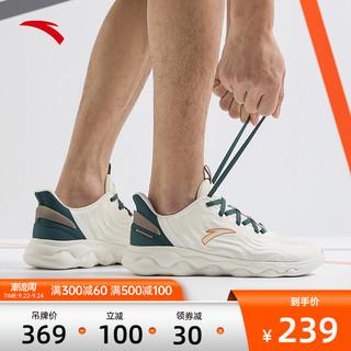 ANTA 安踏 绵绵弹跑步鞋男2021秋季新款轻便回弹减震跑鞋飞织男士运动鞋