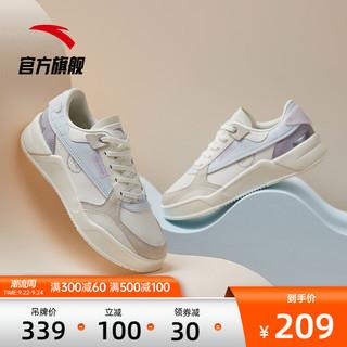 ANTA 安踏 板鞋女鞋2021新款秋季学生时尚休闲鞋复古运动鞋子潮流小白鞋