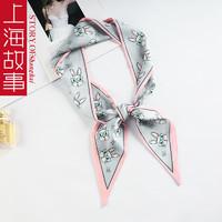 shanghai story 上海故事 细窄长条小丝巾女