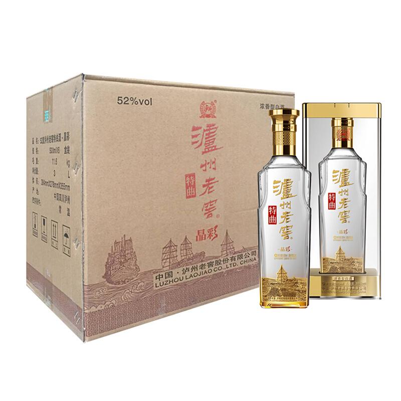 特曲系列 晶彩 52%vol 浓香型白酒 500ml*6瓶 整箱装
