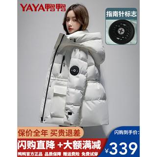 YAYA 鸭鸭羽绒服 女中长款2021年冬季新款户外工装连帽外套指南针袖标外套AT 白色 160