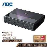 AOC 冠捷 T20 超短焦家庭影院投影机