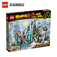 LEGO 乐高 积木 悟空小侠系列 80024 传说中的花果山