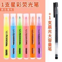 M&G 晨光 米菲系列 大容量荧光笔 1支 +晨光黑笔1支
