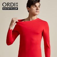 ORDI 欧迪 舒适无痕德绒发热纤维男士修身保暖套装XW1108 RD01-中国红 M