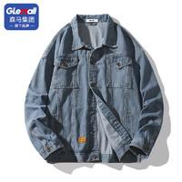 Glemall 哥来买 森马集团旗下品牌GLEMALL2021牛仔外套男新款港风潮字母牛仔夹克