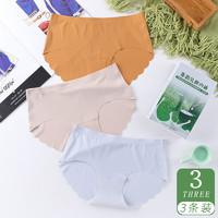 霓依霖 泰国天然乳胶三角裤 礼盒3条装