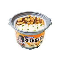 锅圈食汇 自热米饭 香菇滑鸡煲仔饭 266g