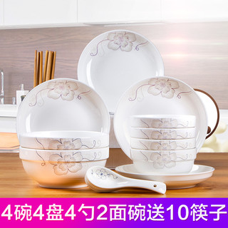 ENYI 恩益 纯白餐具套装 2碗 2盘 2勺 2筷子