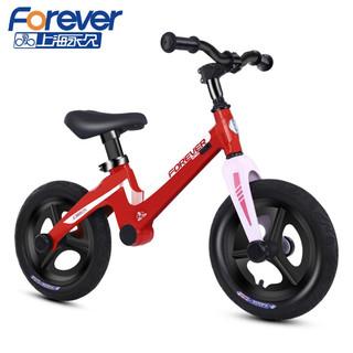 FOREVER 永久 儿童平衡车1-2-3-4-5-6岁宝宝无脚踏自行车12寸轻便镁合金童车小孩滑步车 白红色