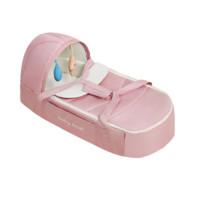 babyboat 贝舟 TL180 婴儿床中床 特惠款 粉色