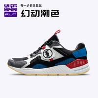 bmai 必迈 Park7 H XRHE005 中性休闲运动鞋