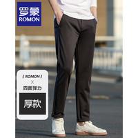 ROMON 罗蒙 男夏季薄款四面弹力宽松直筒长裤