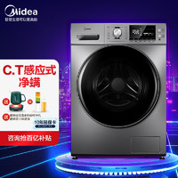 Midea 美的 滚筒洗衣机全自动10公斤家用除菌除螨 MG100A5-Y46B