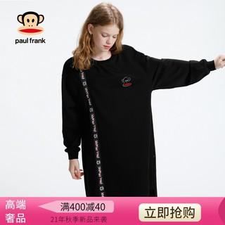 Paul Frank 大嘴猴 裙子女2021新款时尚休闲洋气宽松长袖连衣裙潮