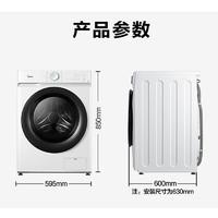 PLUS会员:Midea 美的 MG100V11D 变频滚筒洗衣机