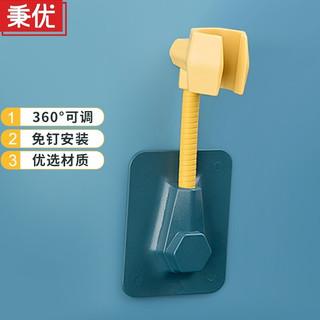 秉优 创意吸盘花洒支架 免打孔万向可调节浴室淋浴喷头固定底座 蓝色1支装