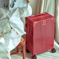 ELLE 她 拉链箱万向轮旅行箱女20寸密码登机箱24寸学生铝框拉杆箱